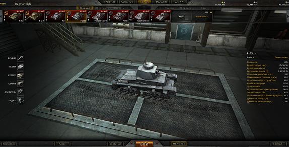 аккаунт для танки онлайн вк